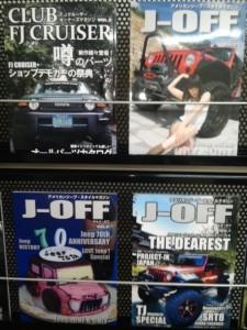 ガレージサン 商談室模様替え中!!